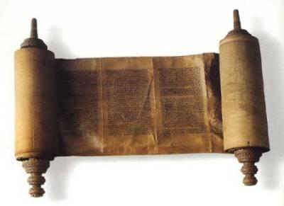 Троица - библейское ли это учение? (продолжение 4) - Страница 17 S75801132